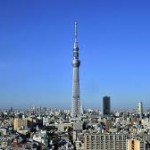 World's tallest structure unveiled in Japan‎!