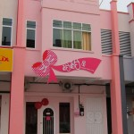 Hello Kitty Themed Restaurant Opens in Muar!