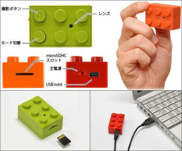 lego-brick-tiny-camera-1