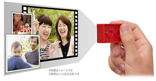 lego-brick-tiny-camera-3
