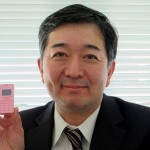 Here's The World's Smallest Phone Unveiled By Japanese!