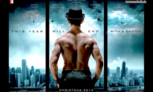 DHOOM 3 Theatrical Trailer   Aamir Khan | Abhishek Bachchan | Katrina Kaif | Uday Chopra